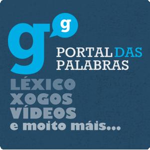 anunc_portal_web