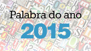 imaxe da Palabra do Ano do 2015