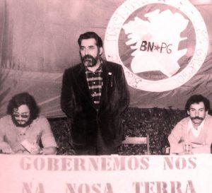 Manuel María foi candidato do BN-PG nas eleccións xerais de 1977